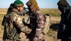 التايمز: حياة الجحيم لآلاف من المشتبه بهم من داعش بسجون في شمال سوريا