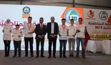 مراد رعى المسابقة المناطقية للحساب الذهني التي أقيمت في الجامعة اللبنانية الدولية