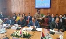 لبنان ترأس الدورة الرابِعة للقمة العربية التنموية وبطيش أكد على متابعة تنفيذ مقررات قمة بيروت