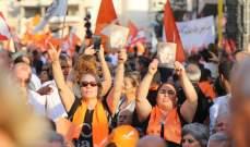 """القوى السياسية إلى الشارع: تحركات """"الجملة"""" بعناوين """"المفرق"""""""
