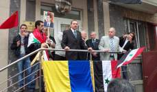 إغلاق السفارة السورية في العاصمة الأوكرانية