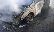 النشرة: الدفاع المدني أخمد حريقا اندلع في سيارة قرب بلدة عدلون