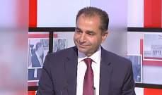علي حمدان: لبنان لا يفاوض عن ضعف في موضوع الحدود مع العدو الاسرائيلي
