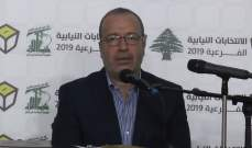 حزب الله يطلق ماكينته الانتخابية تحضيراً للانتخابات النيابية الفرعية في قضاء صور
