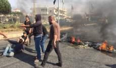 النشرة: قطع الطريق الدولية بين الحاصباني والبقاع عند مفترق ميمس