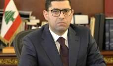 الاخبار: التحقيقات بدأت جدياً في ملف شبهات فساد بلدية الجيّة