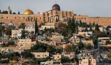 السلطات الإسرائيلية منعت إقامة عروض ثقافية فلسطينية في القدس بحجة تمويله من قبل السلطة