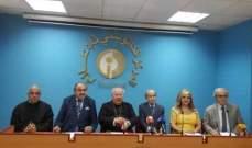 أبو كسم: آن الاوان لشعب لبنان العظيم أن يقول كلمته بحرية
