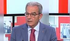 الخازن عن أحد المعنيين بمؤتمر سيدر: لبنان بسباق مع الوقت قبل إنفراط عقد مقررات المؤتمر