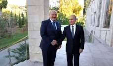 بوتين بحث هاتفياً مع الرئيس البيلاروسي ضغط العقوبات على مينسك