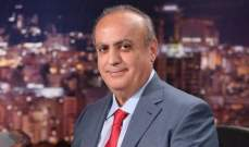 وهاب: ضغط دولي لحكومة إنقاذ إقتصادي ومن لا يسهل تنتظره عقوبات أميركية - أوروبية وتجميد حسابات