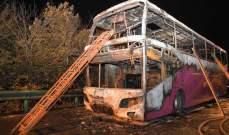مقتل 26 شخصا في الصين جراء احتراق حافلة سياحية في مقاطعة هونان