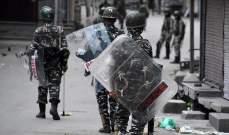 القوات الهندية تقتل 5 يشتبه في أنهم من المسلحين في كشمير
