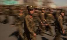وفاة جندي أميركي فار إلى كوريا الشمالية في اليابان