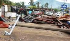 """إعصار """"لورينا"""" تحول إلى عاصفة مدارية لدى اقترابه من شمال غرب المكسيك"""