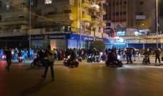 مشاغبون يرمون عناصر الجيش بالحجارة والمفرقعات النارية في طرابلس