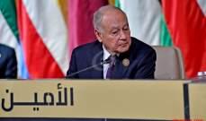 """أبو الغيط يهنئ السودان على توقيع """"الإعلان الدستوري"""""""