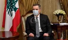NBN: بدء اللقاء بين الخليلين ورئيس الحكومة المكلف مصطفى أديب