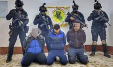السلطات العراقية: إلقاء القبض على 3 عناصر من داعش بمحافظة الرمادي