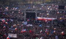 أكثر من 200 ألف تشيكي تظاهروا في براغ ضد رئيس الوزراء