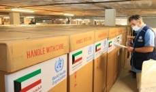 منظمة الصحة العالمية تقدم لايران 100 جهاز تصوير بالموجات فوق الصوتية