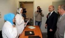 حاصباني افتتح قسم الرعاية الصحية للطوارىء في مطار بيروت