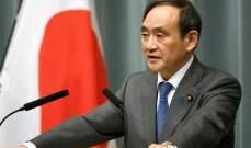 رئيس الوزراء الياباني يعلن عن خطة لتصريف مياه معالجة من مفاعل فوكوشيما في المحيط