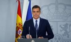 سانشيز: إعادة إجراء الانتخابات البرلمانية بإسبانيا في 10 تشرين الثاني