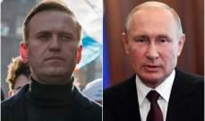 الغارديان: الغرب يجد نفسه مرة أخرى بمواجهة إصرار بوتين على إخماد صوت المعارضة بكل وحشية