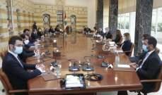 الرئيس عون ترأس إجتماعاً للبحث في موضوع حل أزمة الدواء