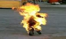 وفاة شاب في طرابلس بعدما اقدم على احراق نفسه منذ ايام جراء الاوضاع المعيشية