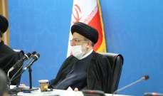 رئيس السلطة القضائية بإيران: منفذو الهجوم على كنيسة بفرنسا لا يمتّون للإسلام بصلة
