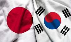 مسؤول أميركي: نأمل بأن تتمكن كوريا الجنوبية واليابان من إعادة بناء علاقاتهما