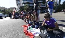 قطع طريق ساحة جديدة المتن من قبل متظاهرين