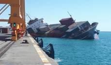 السلطات العراقية: غرق سفينة شحن إيرانية قرب ميناء أم قصر في البصرة