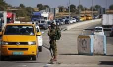 الشاباك: اعتقال مواطنة إسرائيلية بتهمة التخابر مع فيلق القدس الإيراني وحزب الله