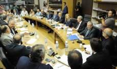 الجمهورية: المجلس النيابي سيجدّد لجانَه بالتزكية