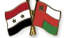 توقيع اتفاق بين سلطنة عمان ودمشق لاستعارة آثار سورية