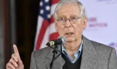 زعيم الجمهوريين في مجلس الشيوخ يوافق على تقاسم السلطة مع الديمقراطيين
