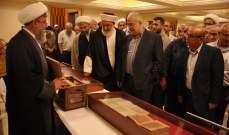 رعد: ندفع باتجاه معالجة قانونية تصالحية على الطريقة اللبنانية لحادثة قبرشمون