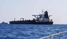 محكمة في جبل طارق تمدد احتجاز الناقلة الإيرانية المحتجزة لمدة 30 يوما
