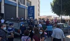 النشرة: اعتصام للعمالي العام امام سنتر المنارة في زحلة