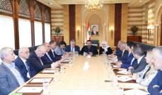الحريري ترأس إجتماعا لكتلة المستقبل بحث في المستجدات السياسية