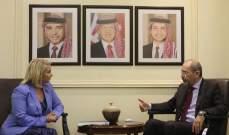 مسؤولة بخارجية رومانيا أكدت عدم وجود قرار بنقل سفارة بلدها لدى إسرائيل إلى القدس