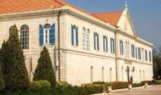 البطريركية المارونية: التأخّرَ بعقد مؤتمر أممي بات خطرًا على لبنان