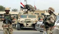 القوات العراقية أعلنت القبض على مجموعة أعدمت ضابطا عراقيا عام 2017