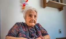 وفاة أكبر معمرة في اوروبا بعد بلوغها 116 عاما