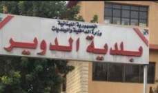 بلدية الدوير: ثبوت إصابة أحد أبناء البلدة بكورونا ومتابعة المخالطين