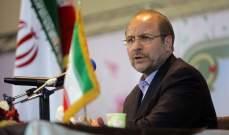 انتخاب محمد باقر قاليباف رئيساً للبرلمان الايراني خلفا للاريجاني