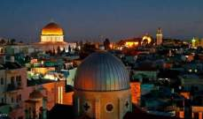 """3 سنوات على """"إعلان ترامب"""" تهويد القدس يُضاعِف الإرهاب"""